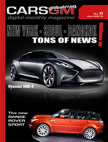 cars gm magazine cover april 2013
