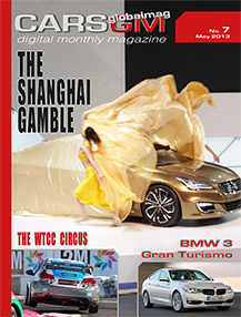 cars gm magazine cover may 2013