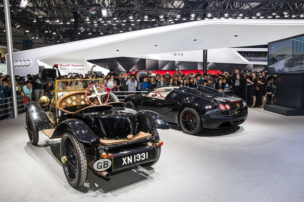 Bugatti at Auto China 2014