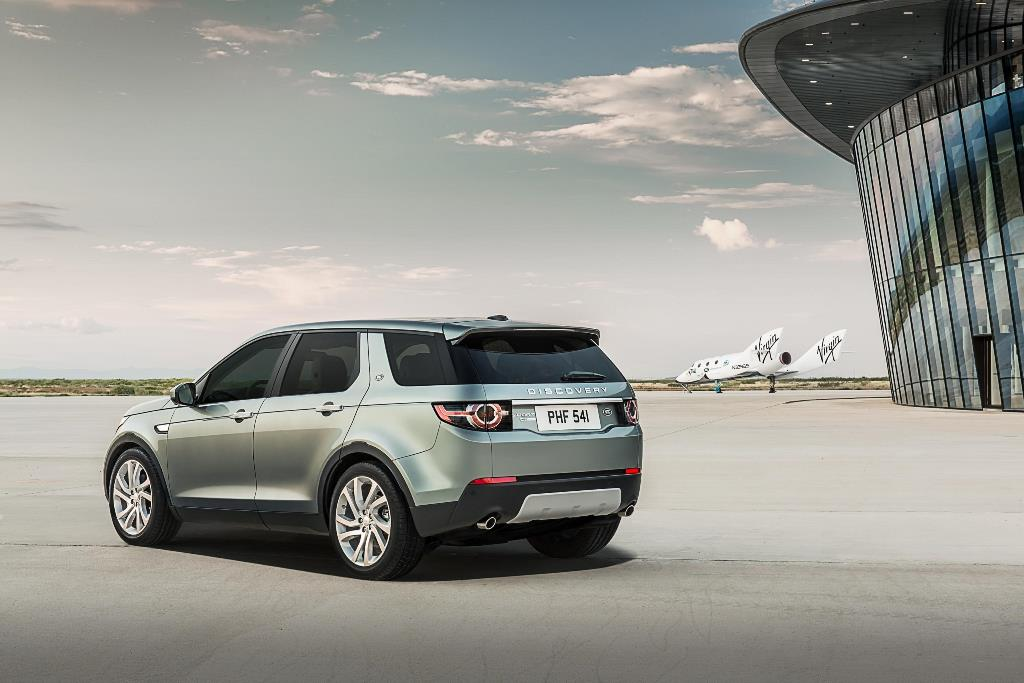 Land Rover Discovery rear