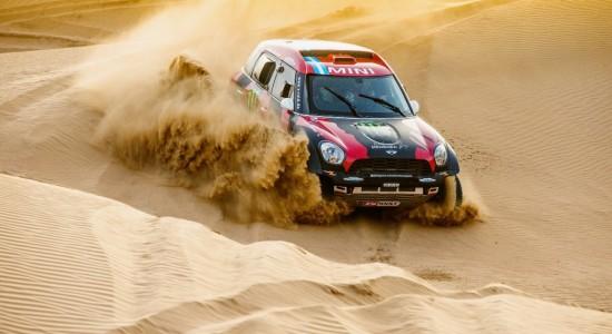 Mini Dakar