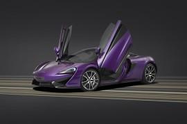 McLaren 570 S Coupe MSO