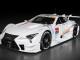 Lexus 2017 Super GT