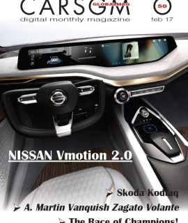 CGM February 2017 cover